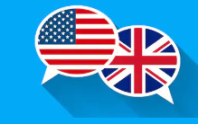 British или American?