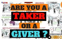 Что лучше: принимать или отдавать?