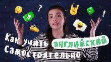 Английский по песням и сериалам VS Осенняя хандра