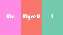 Разница между Me и Myself и I