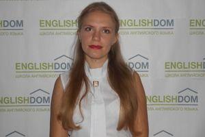 Учитель английского по скайпу Nataly F