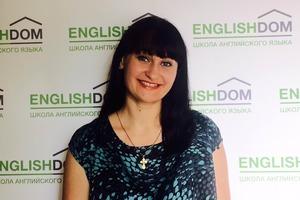 Учитель английского по скайпу Helen I