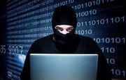 Хакерство